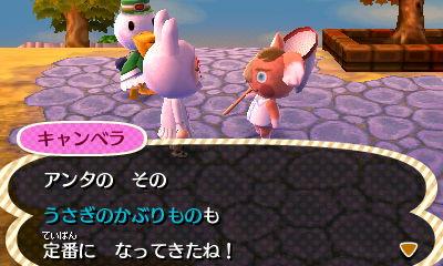 tobimori48-004