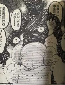 hachikuro1-039