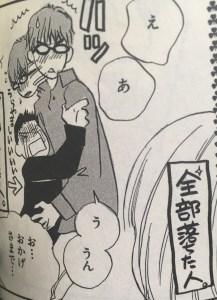 hacihkuro2-015