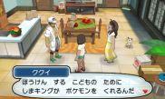 pokemon-sm2-002