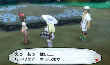 pokemon-sm2-021