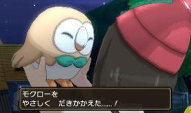 pokemon-sm2-033