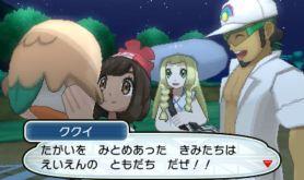 pokemon-sm2-035