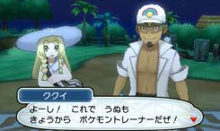 pokemon-sm2-036