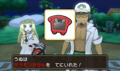 pokemon-sm2-037