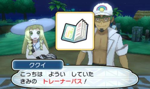 pokemon-sm2-038