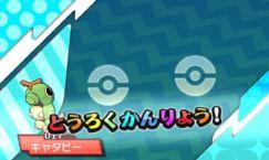 pokemon-sm2-077