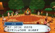 pokemon-sm2-087
