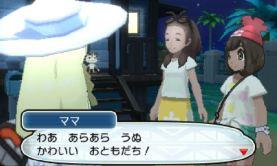 pokemon-sm2-104