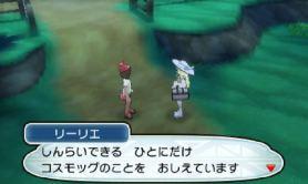 pokemon-sm2-106