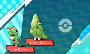 pokemon-sm2-109