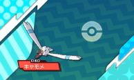 pokemon-sm2-117