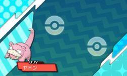 pokemon-sm2-121