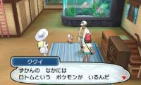 pokemon-sm2-129