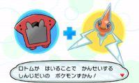 pokemon-sm2-130