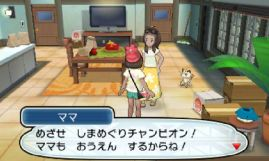 pokemon-sm2-137