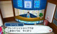 pokemon-sm2-142