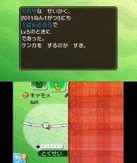 pokemon-sm2-146