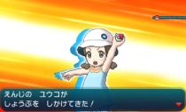 pokemon-sm3-004