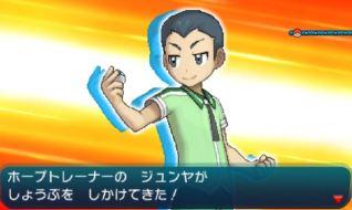 pokemon-sm3-016