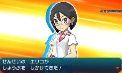pokemon-sm3-019