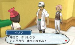 pokemon-sm3-022