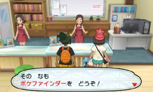 pokemon-sm3-026