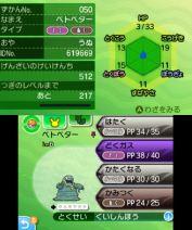 pokemon-sm3-039