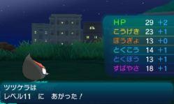 pokemon-sm3-045
