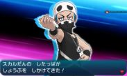 pokemon-sm3-049