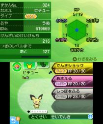 pokemon-sm3-057