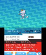 pokemon-sm3-069