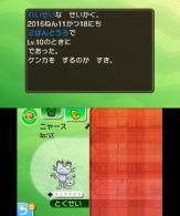 pokemon-sm3-071