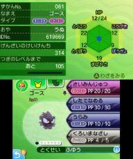 pokemon-sm3-079