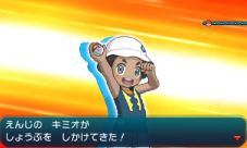 pokemon-sm3-081
