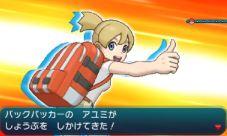 pokemon-sm3-087