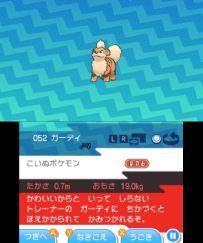 pokemon-sm3-091