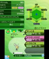pokemon-sm3-096