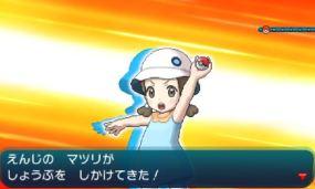 pokemon-sm3-109