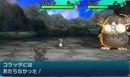 pokemon-sm3-125