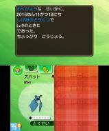 pokemon-sm3-135