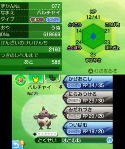 pokemon-sm3-141