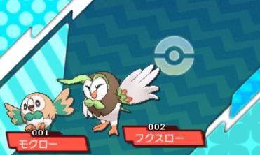 pokemon-sm3-153