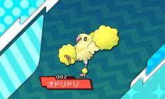 pokemon-sm3-159