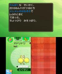 pokemon-sm3-162