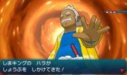 pokemon-sm3-184