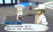 pokemon-sm4-001