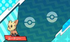 pokemon-sm4-021