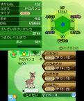 pokemon-sm4-065