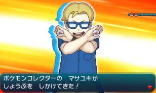 pokemon-sm4-071